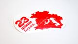 """Наклейка на авто """"Регион 23. Краснодар"""""""