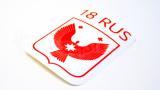 """Наклейка на авто """"Регион 18 RUS. Удмуртия"""""""