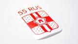 """Наклейка на авто """"Регион 55 RUS. Омская область"""""""