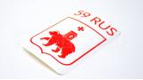 "Наклейка на авто ""Регион 59 RUS. Пермский край"""