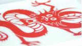 """Наклейка на авто """"Китайский дракон"""""""