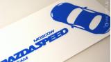 """Наклейка на авто """"Мазда Speed Race"""""""