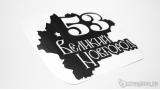 """Наклейка на авто """"Регион 53. Великий Новгород"""""""