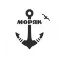 """Наклейка на авто """"Моряк. Якорь"""""""