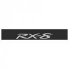 """Наклейка полоса """"Mazda RX-8"""" на лобовое стекло 125 х 18 см"""
