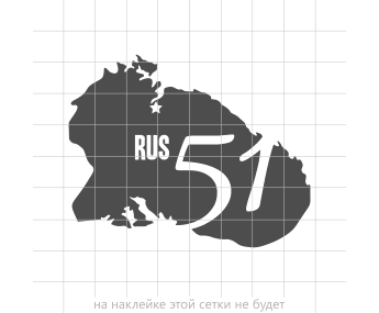 """Наклейка на авто """"Регион 51. Кольский Север"""""""