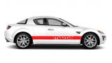 Комплект спортивных полос на борт Mazda RX-8, вид 5