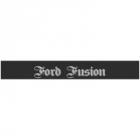 "Наклейка полоса ""Ford Fusion"" на лобовое стекло 135 х 18 см"