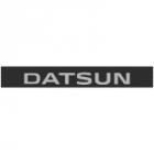 """Наклейка полоса """"Datsun"""" на лобовое стекло 130 х 18 см"""