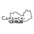 "Наклейка на авто ""Регион 13. Саранск"""
