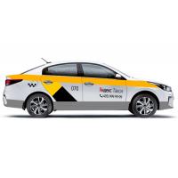 """Комплект наклеек на """"Яндекс Такси"""" + полосы такси Московской области"""