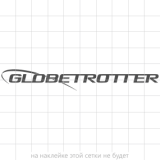 "Наклейка ""Globetrotter"" на Вольво серии FH, вид 3"