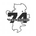 """Наклейка на авто """"Регион 74. Челябинск"""""""