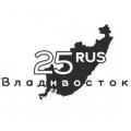 "Наклейка на авто ""Регион 25. Владивосток"""