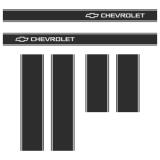 Набор наклеек-полос на автомобиль Chevrolet Cruze, вид 2