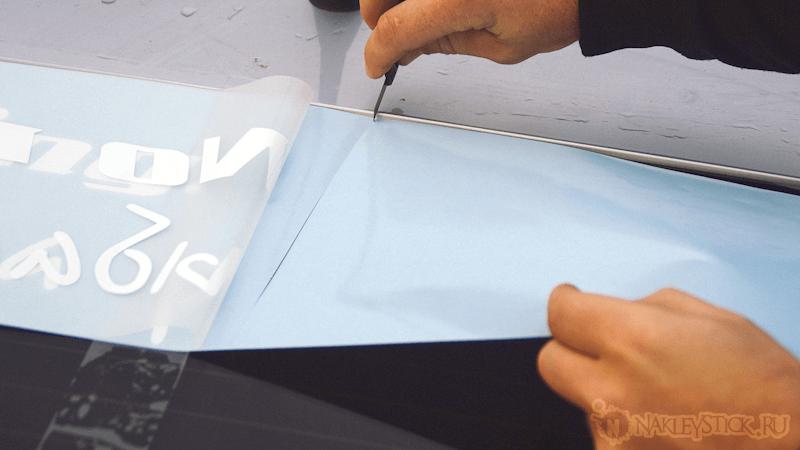 Как приклеить метровую надпись на заднее стекло 6